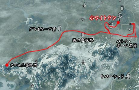 タロス巡礼の旅2・順路
