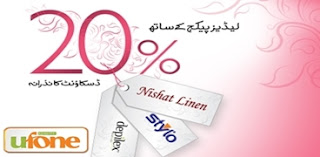 Lady's Package offers 20% Discount