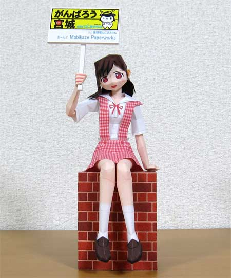 Mabikaze Schoolgirl Papercraft Miku