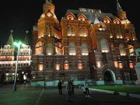 A Building In Red Square At Night