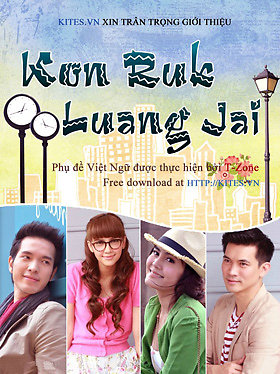 Kon Ruk Luang Jai