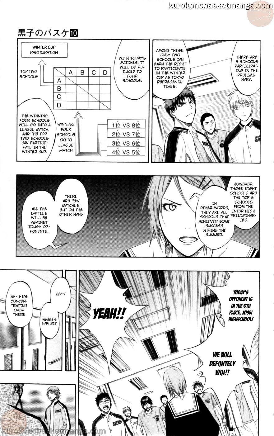 Kuroko no Basket Manga Chapter 81 - Image 17