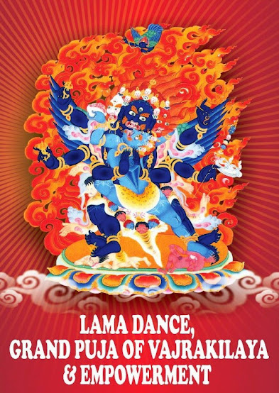 Announcement: Lama Dance, Grand Puja of Vajrakilaya & Empowerment