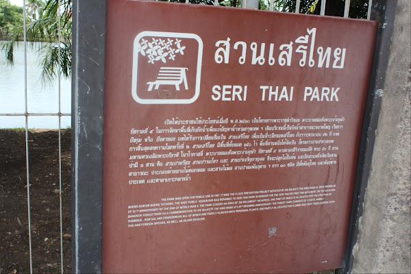 Seri Thai Garden