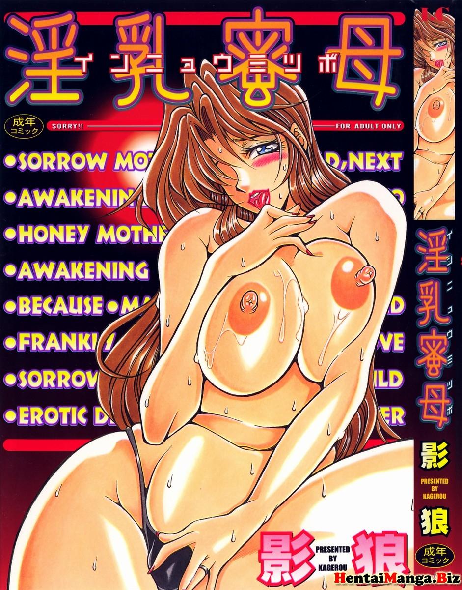 Incest Hentai - [Kagerou] mitsu haha-Read-Hentai-Manga-Onlnie