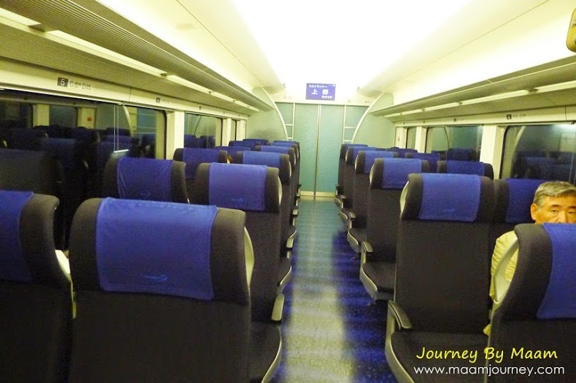 Keisei Skyliner_ Tokyo Subway_13