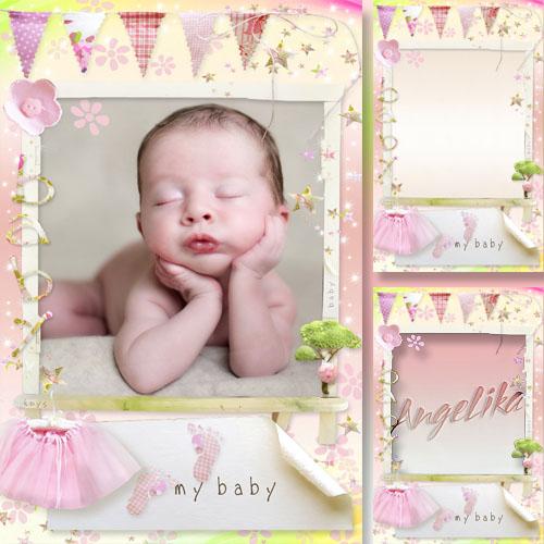 Рамка для новорожденной - Моей  малышке