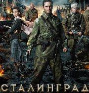 Cталинград 2013 смотреть онлайн в хорошем качестве