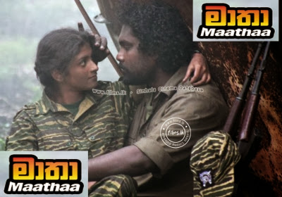 MAATHAA - SINHALA MOVIE