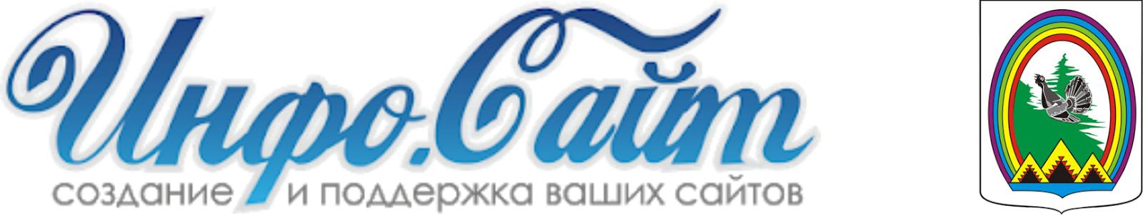 Радужный 🌍 Новости : Информационный агрегатор Инфо-Сайт