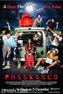 Ma Xuất Ma Nhập - Possessed (2013) Poster