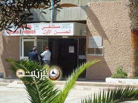 """لجنة من وزارة الصحة تحل بمسستشفى تيزنيت للتحقيق في قضية وفاة السيدة """"نعيمة"""""""