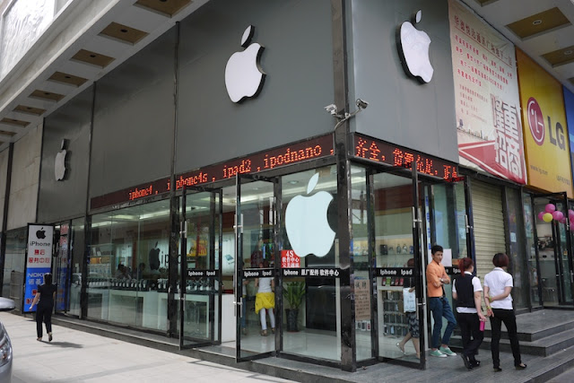 unauthorized Apple store in Lanzhou, China