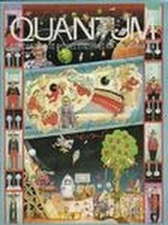 QUANTUM - τεύχος Μάιος-Ιουν 1995