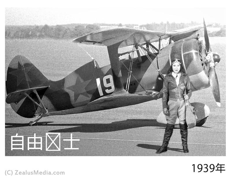 Японо-китайская война, 1939 год