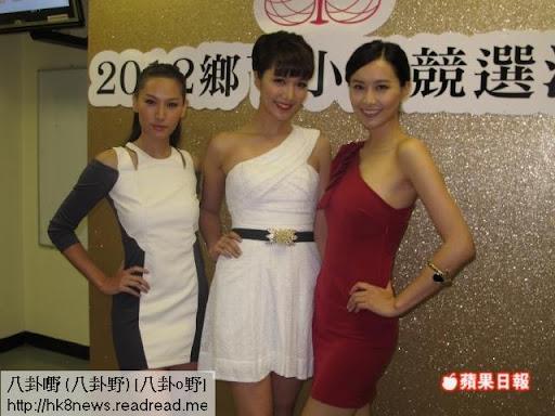 徐子珊(左)對自己遭輪姦的戲份成話題感到尷尬。