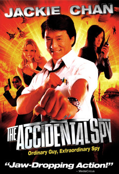 The Accidental Spy วิ่งระเบิดฟัด HD [พากย์ไทย]