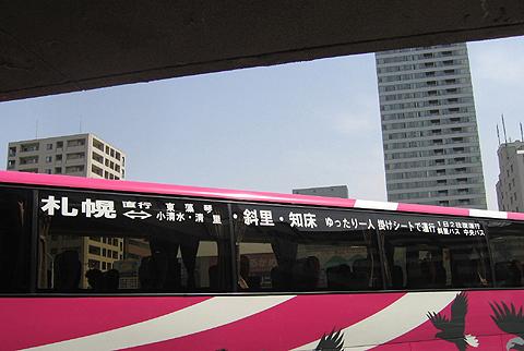 斜里バス「イーグルライナー」 ・239 サイド
