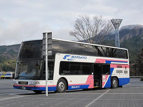 西日本JRバス「東海道昼特急大阪6号」 744-3901 足柄サービスエリアにて