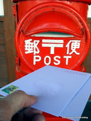 Quelques cartes postales envoyées