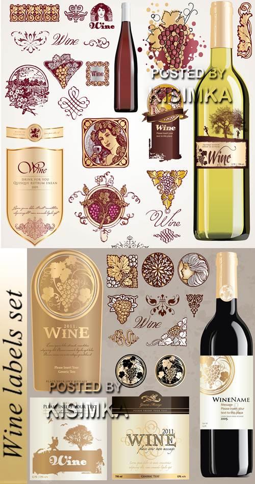 Stock: Wine labels set
