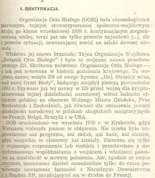 oob1-1.jpg