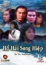 On The Water front  - Hải hồ song hiệp TVB