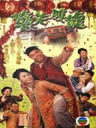 Square Pegs TVB - Đôi đũa lệch