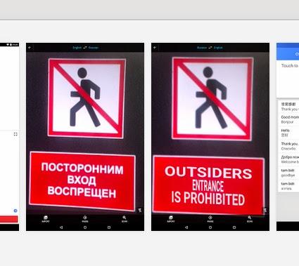 グーグル翻訳のオフライン機能