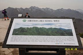 도봉산~사패산