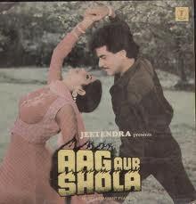 SongsPK - Bewafa Sanam Songs 1995 - Download Indian