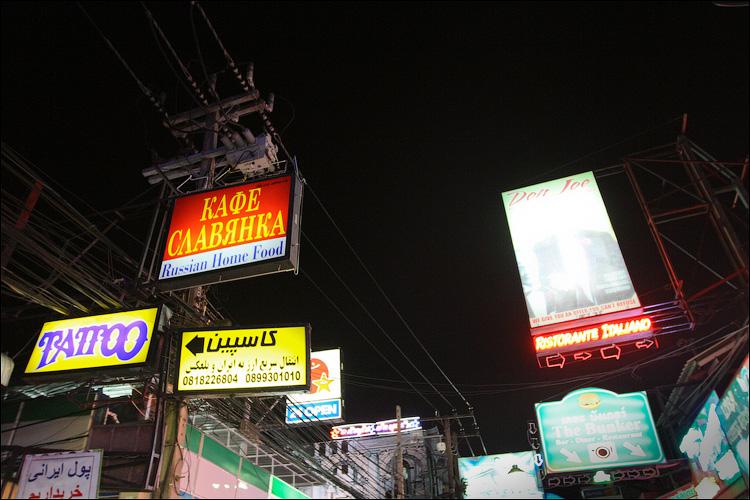 Паттайя как мекка секс-туризма