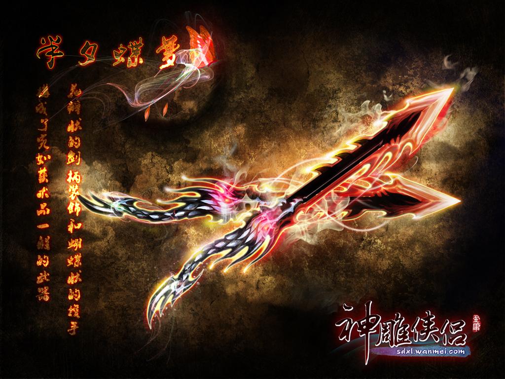 Ngắm bát đại thần binh trong Thần Điêu Hiệp Lữ - Ảnh 2