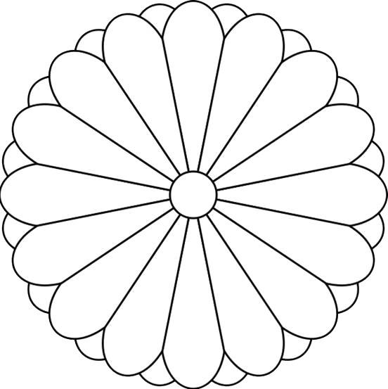 Escudo De El Salvador Para Colorear
