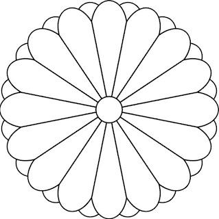 Google Dibujos Del Escudo De On Imagenes Del Escudo De On Fotos