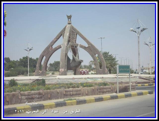 البحرين سندبـاد IMG_1709.JPG