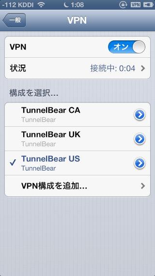 TunnelBear7