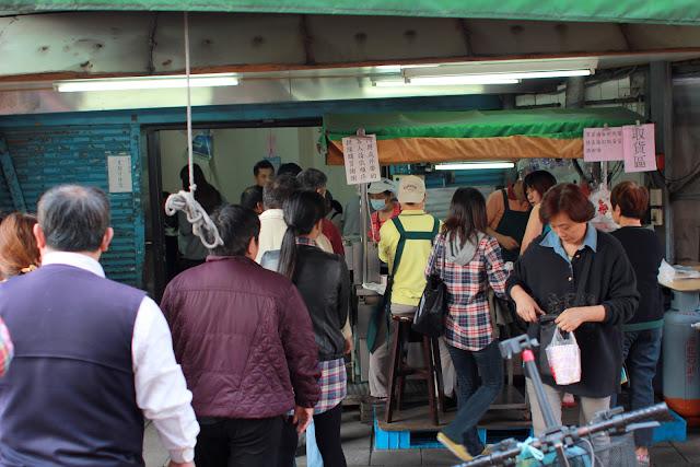 台北美食 彰化肉圓