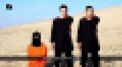 『#ISISクソコラグランプリ』に投稿された画像(※モザイク処理済み)