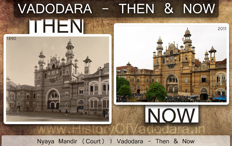 Chimnabai Nyay Mandir - Then & Now