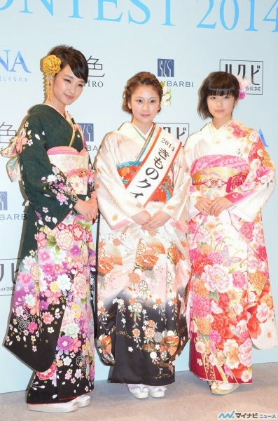 Gouriki Ayame, Ozawa Misato e Koshiba Fuuka