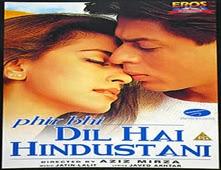فيلم Phir Bhi Dil Hai Hindustani