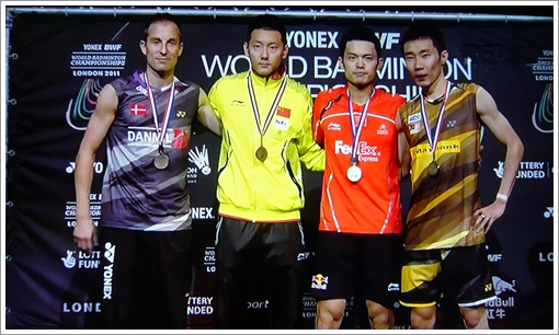 Pemenang Keputusan Kejohanan Badminton Dunia 2011