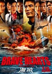 Brave Hearts: Umizaru - Trái tim dũng cảm