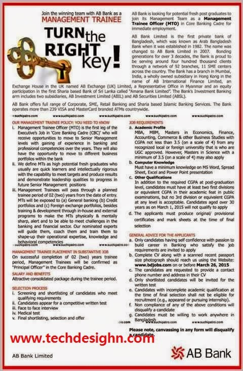 AB bank management trainee officer