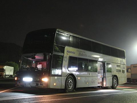 西日本鉄道「はかた号」 0002 佐波川サービスエリアにて
