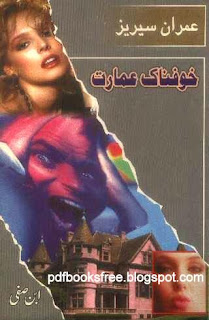 Khaufnak Imarat Imran Series No.2 By Ibn Safi pdf free full downloads