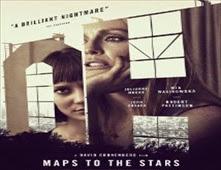 فيلم Maps to the Stars