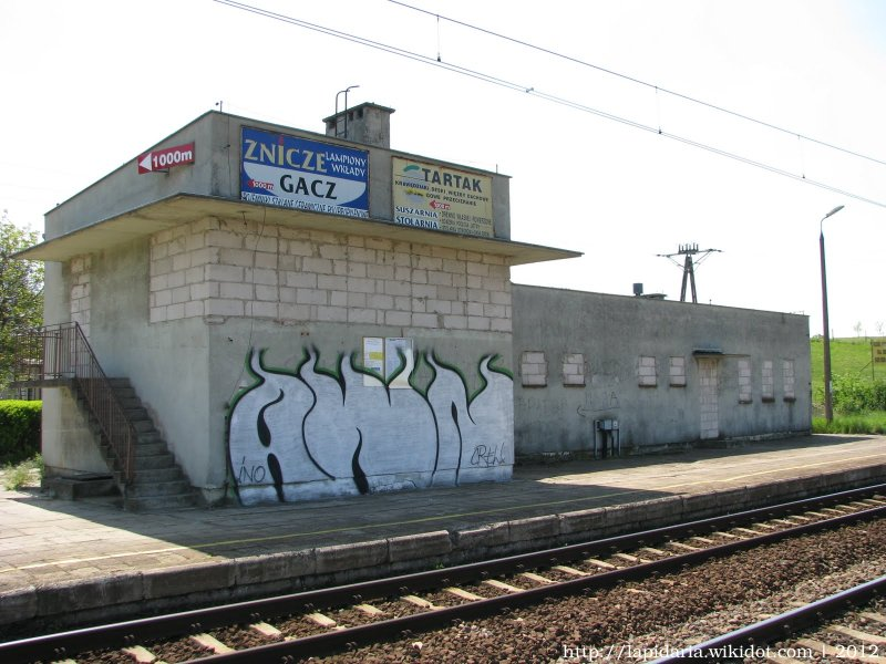 Dworzec PKP Suchatówka