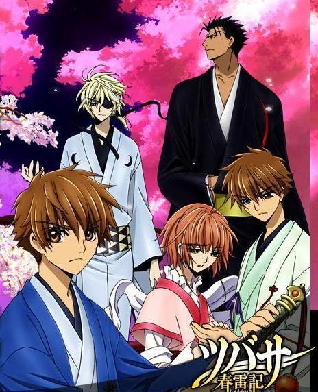 Yo Amo La Musica Y El Anime: Tsubasa Reservoir Chronicle